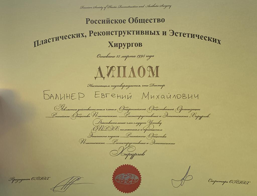 Абдоминопластика Москва Цена